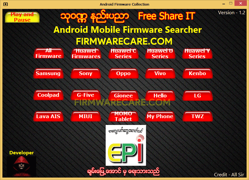 Android Firmware Collection Searcher Tool