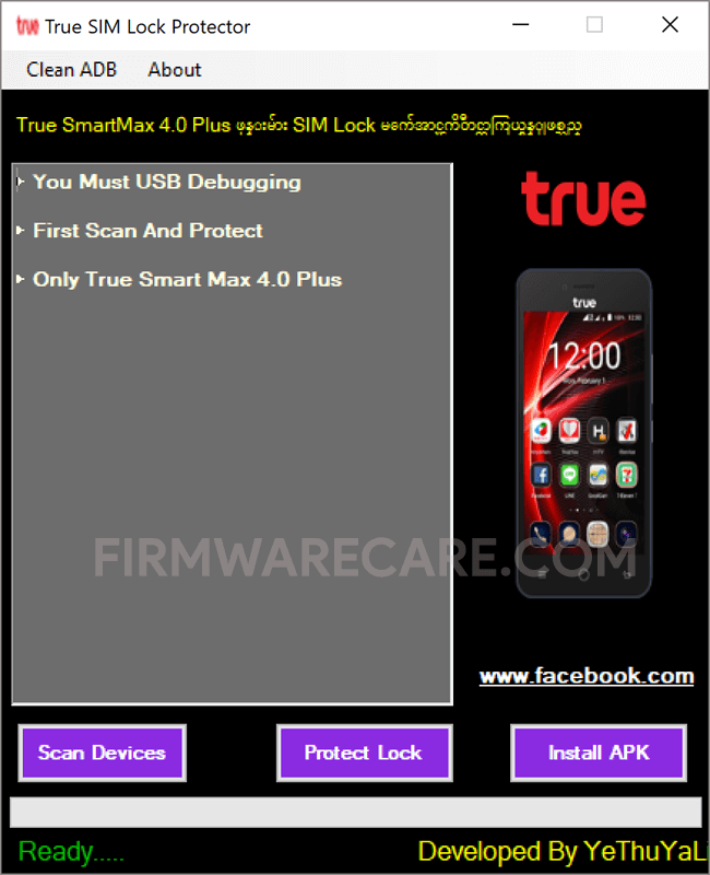 True Smart Max 4.0 Plus SIM Lock Protector